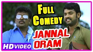 Parthiban Comedy Scenes from Jannal oram | Jannal oram Tamil Movie Comedy Scenes| Parthiban Comedy