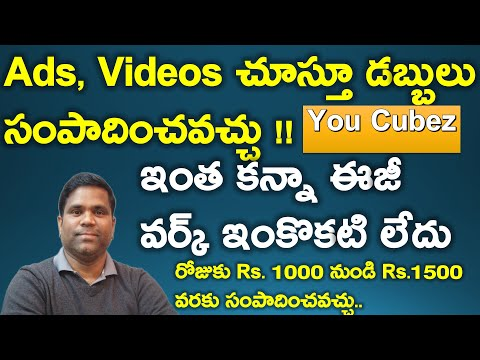 Work from home jobs on YouCubez.com | H1B Visa Life in USA | Telugu Vlogs from USA