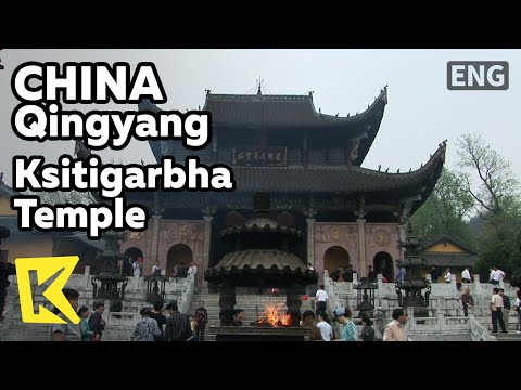 【K】China Travel-Qingyang[중국 여행-칭양]지장사, 김교각 시신이 안치된 탑/Ksitigarbha Temple/Kim,Gyo-gak/Memorial Tower
