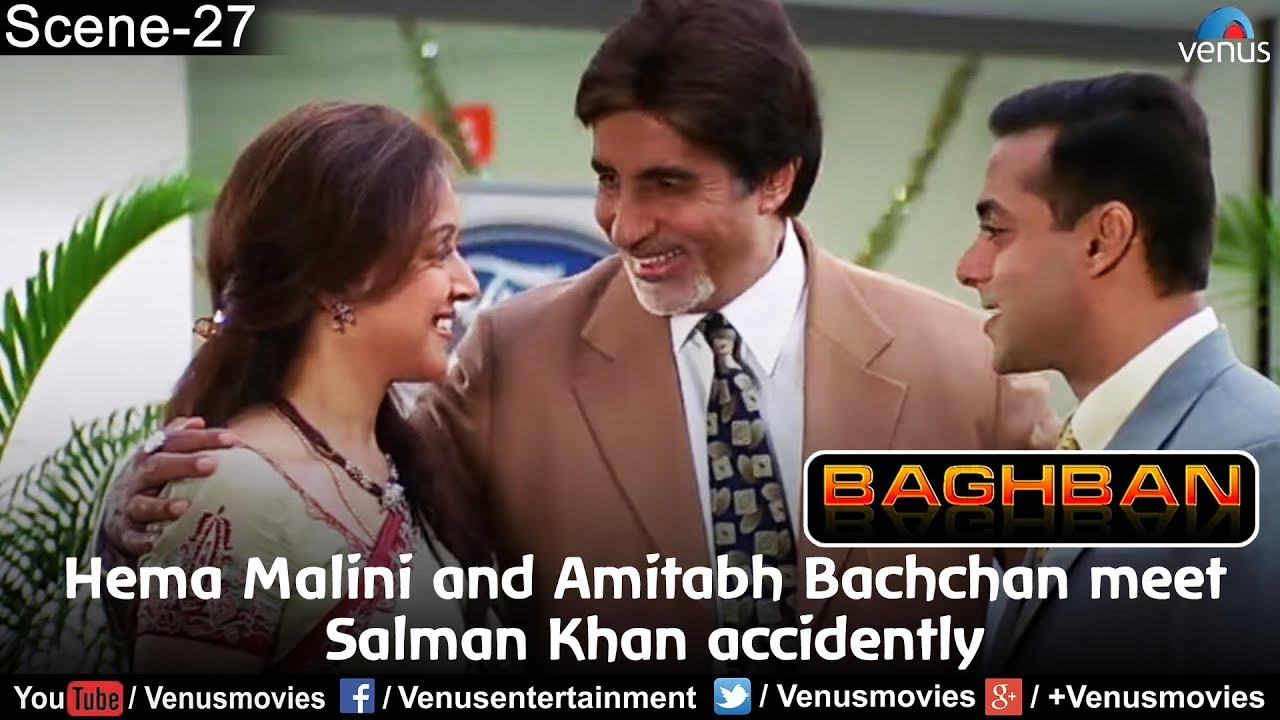 Hema Malini and Amitabh Bachchan meet Salman Khan accidently (Baghban)