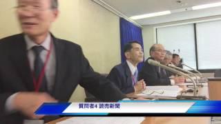 2015 4 27 交通運賃割引制度記者会見質疑