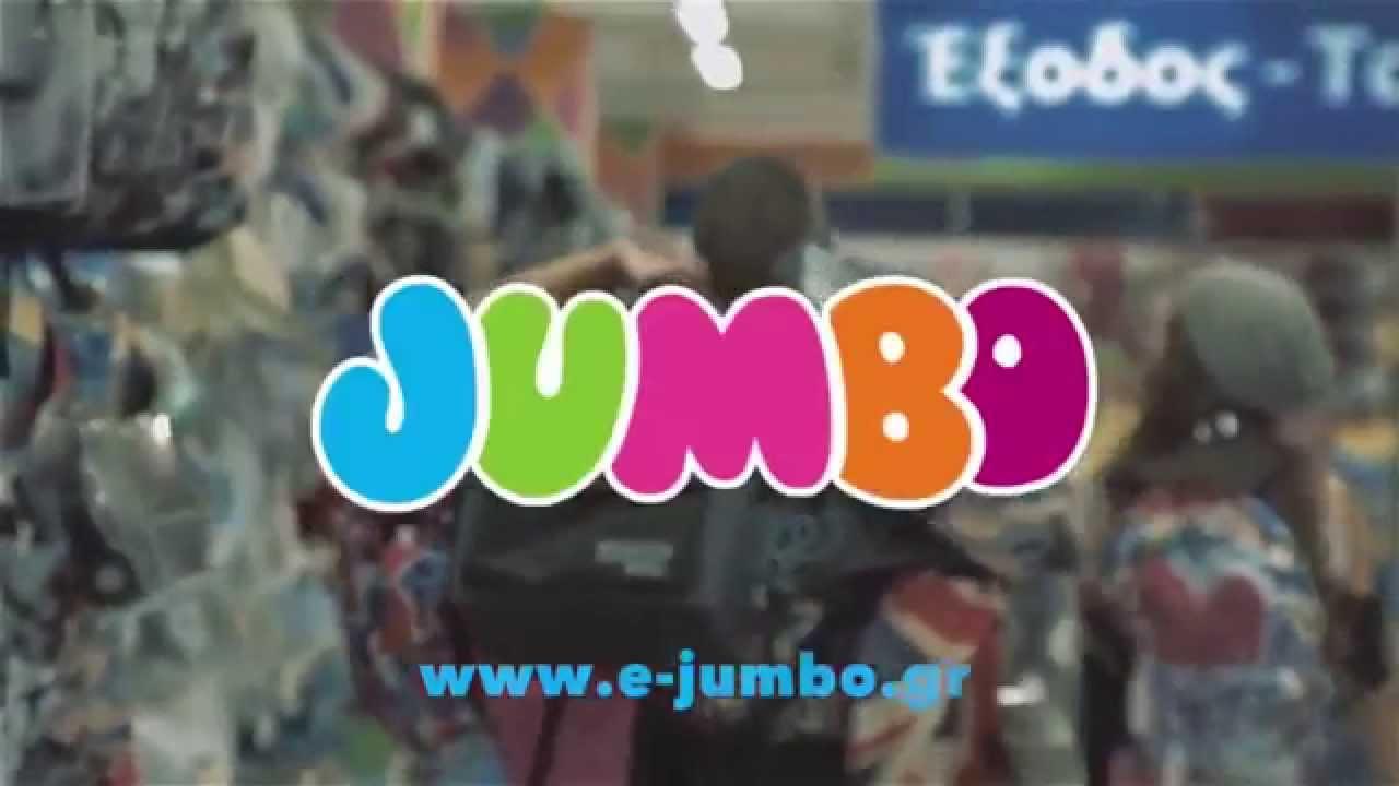 e6882799d9 Jumbo σχολικές τσάντες! (Διαφήμιση 2014) - YouTube