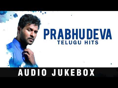 Prabhu Deva Telugu Hits    All Time Super Hit songs   Telugu Jukevox