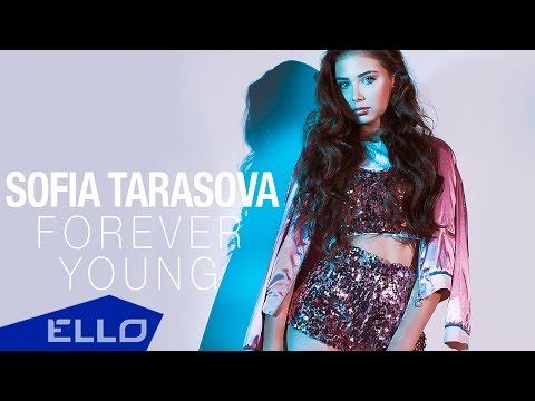 София Тарасова - Forever Young / Премьера песни