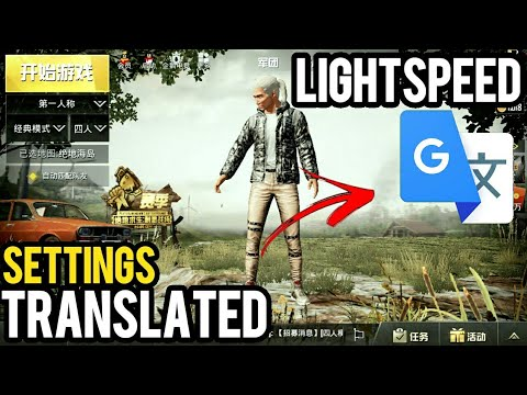 Pubg Mobile  Translated Chinese To English All Settings