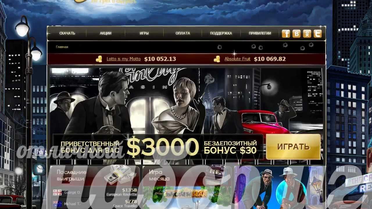 Vincite casino on line