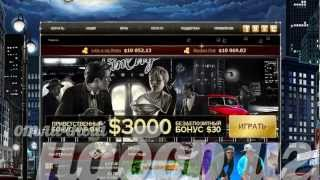 Промо-ролик SinCity Casino