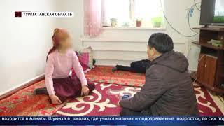 Изнасилование семилетнего мальчика: новые подробности скандального дела