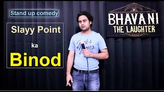 Slayy Point ka Binod | Stand up comedy by Bhavani Shankar | Bhavani the Laughter