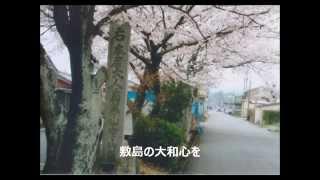 日本人の心のルフランを求めて、本居宣長先生の歌を歌ってみました。 こ...