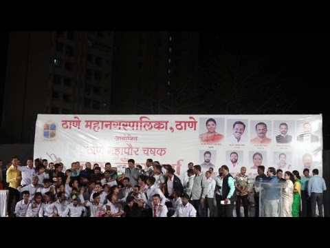 Thane Municipal Corporation Presents, Thane Mayor Trophy Bros Band Competition
