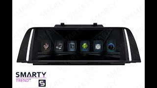 The SMARTY Trend head unit for BMW 5 Series F10, F11, F07.