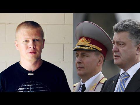 Как Гелетей сдавал Донбасс. Генерал преступник из команды Порошенко