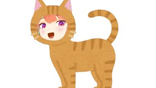 am cat