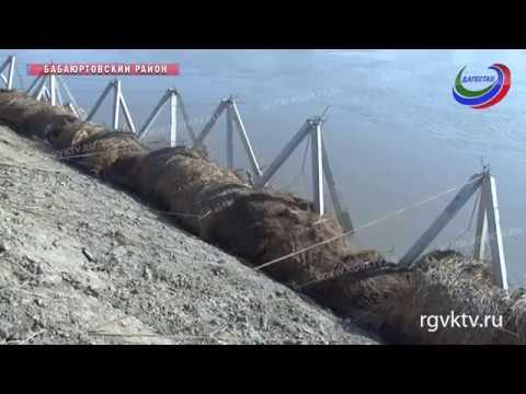 В Дагестане проводятся работы по укреплению берегов озера Акташ и рек Терек и Сулак