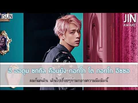 THAISUB︱AWAKE - BTS︱Jin solo