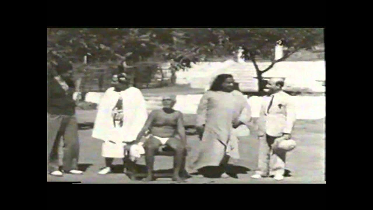 Guru Ramana Vahana - Mala Pdf