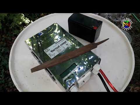 ИБП DUALDSP-12-3000-UPS полный обзор, разбор, отзыв, поломка, вскрытие, что внутри