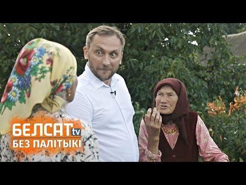 Што ўкраінцы кажуць