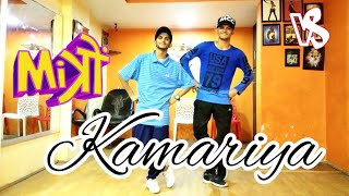 Kamariya Dance | Mitron | Darshan Raval | IKKA | only v&s | karan n group