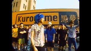 棘(ビデオ/7月25日・長野公演)→Walkin' on the edge→Cool Girl 1996 FAKE...