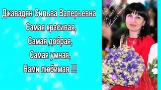 самая классная классная#номинация в Кремле#Выпускной в Кремле 2016# МЫ ПОБЕДИЛИ !!!