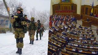 Закон про Донбас, потреби звільнених з полону, зв'язок із окупованими територіями
