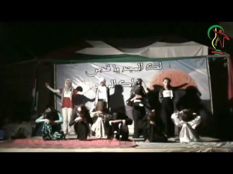 أناشيد في المهرجان التضامني مع غزة gourrama gaza