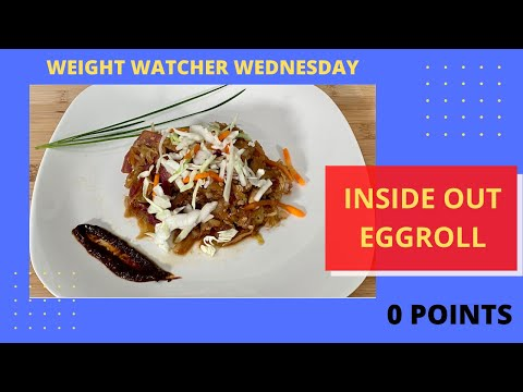 INSIDE OUT EGG ROLLS - 0 POINTS Weight Watchers Blue