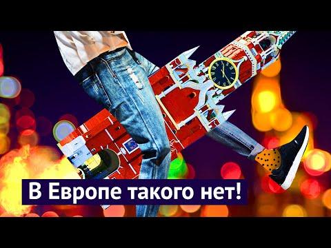 Варламов на автомобиле! Ночная прогулка с «Яндекс.Авто»