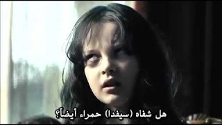 فلم رعب تركي فيلم يحبس الأنفاس ممنوع لأصحاب القلوب الضعيفه +21