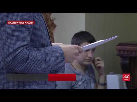 Луценко проти ЗМІ: