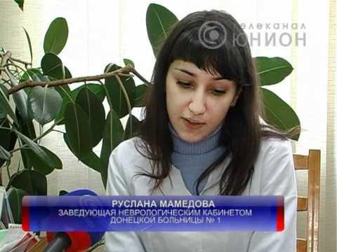 Больничный лист.mpg