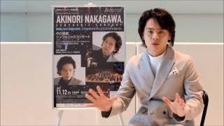 ニューライブアルバム『中川晃教デビュー15周年記念プレミアム・コンサ...