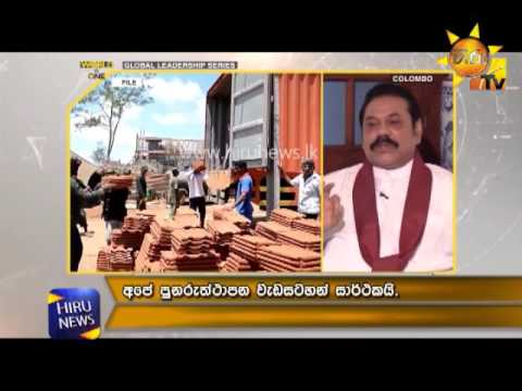 former president Mahinda Rajapaksa Interview with Indian Journalist