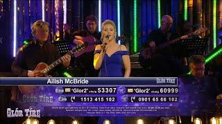 Ailish McBride | Any town in Ireland would be home | #GlórTíre19