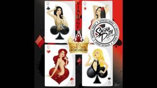 Audio: Винтаж - Кто хочет стать королевой (DJ Sasha Dith Official Remix)