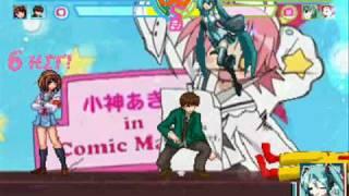 MUGEN: Haruhi & Kyon vs. Miku Hatsune & Ronald McDonald (Team McDonaloid)