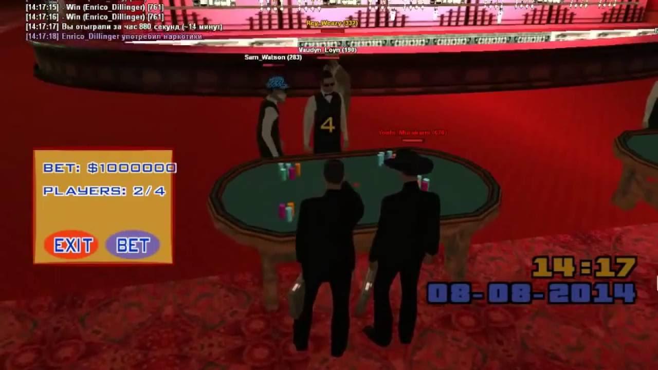 Клео для казино на diamond rp новые эротические игровые автоматы