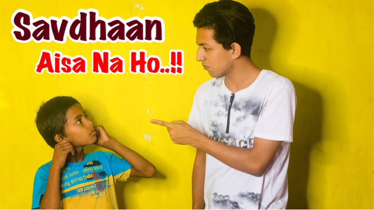 Cute Story  Savdhaan Aisa Na Ho  Part 2  Prashant Sharma Entertainment