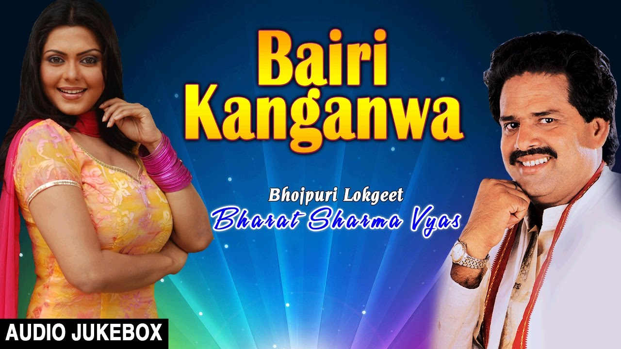 Latest Bhojpuri Songs Mp3 Download - Download Top 10 Songs
