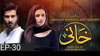 Khaani Episode 30  promo | HAR PAL GEO
