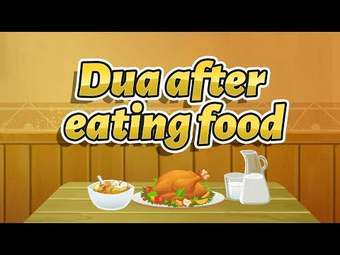Dua After Eating Food | Understand & Memorize Duas The Easy Way | 11A