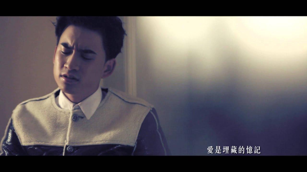 FANTAZ -  妳沒說再見 [Official Music Video]