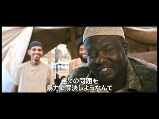 映画『未来を生きる君たちへ』予告編