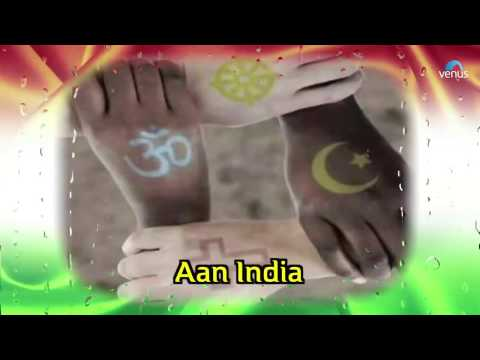 AAN INDIA MERI SHAAN INDIA