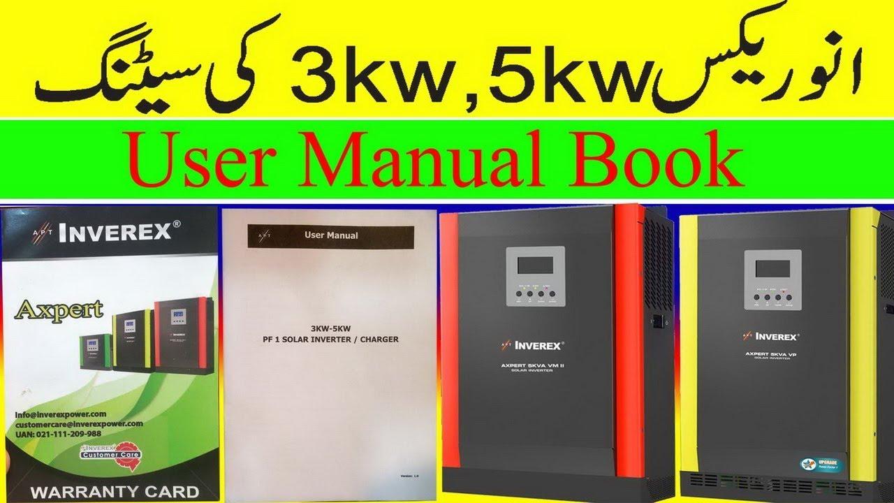 inverex user manual | 3Kw | 5Kw | inverex inverter manual | inverex ups  settings | Inverex vm2 | ups