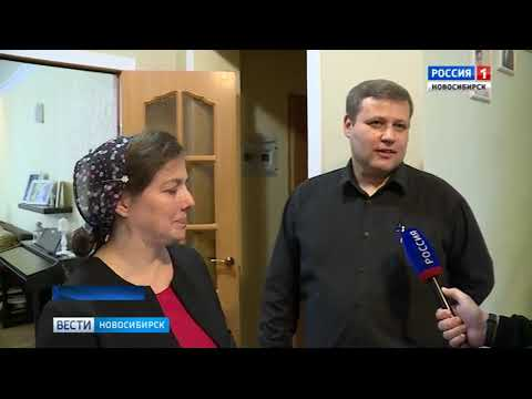 В Новосибирской области дома многодетных семей оснастят противопожарными датчиками