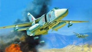 Су-24_Фронтовая бомбардировочная авиация