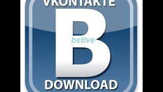 Как скачать видео с вконтакте (краткий видеоурок)